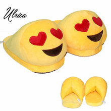 Ulrica Cute Emoji Slippers Cartoon Plush Slipper Home With The Expression Women Slippers Winter House Shoes Free Shipping