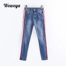 Weweya 2017 Taille Haute Jeans Pour Femmes Côté Stripe Skinny Jeans Femme  Slim Cheville Longueur Denim Crayon Pantalon Jeans Fem. 1dd1b0691f3e