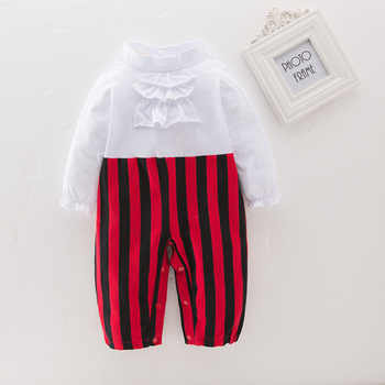 Pirate Captain Cosplay Clothes for Baby Boy Halloween Christmas Fancy Clothes Halloween Costume for Kids Children Pirate Costume