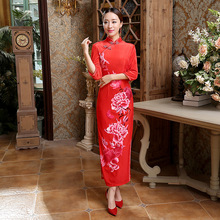 Red Classic Traditional Chinese Clothing Women's Velour Qipao Long Cheongsam Top Prom Gown Dress Flowers Size S M L XL XXL XXXL