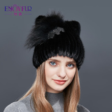 ENJOYFUR Women's Mink Hats Real Mink Fur Hat Cat Ear Fur Female Cap For Winter Knitted Thick Warm Fur Hats