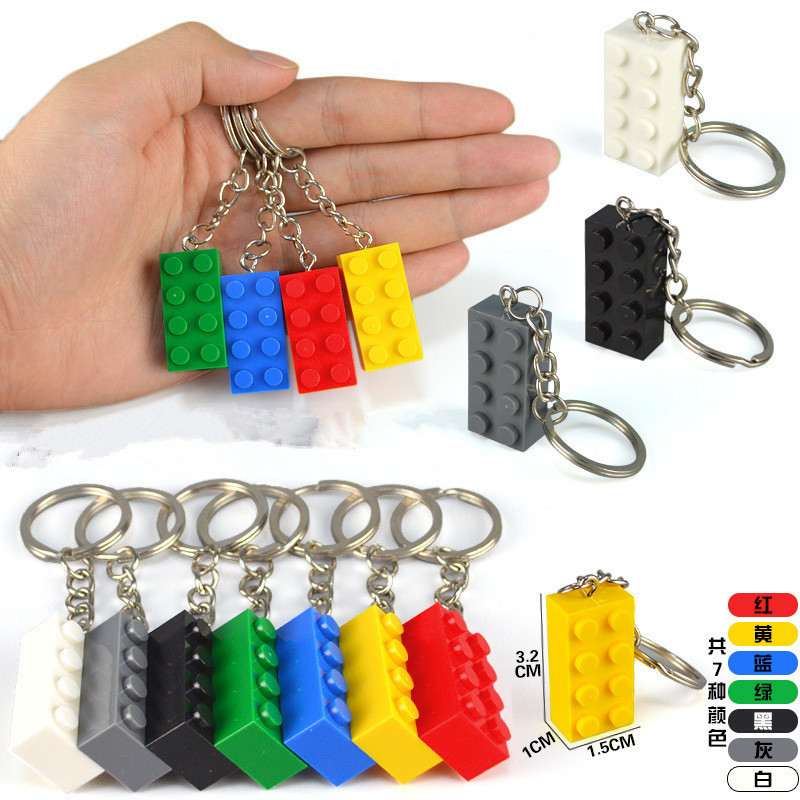 Image 3 - 5Pcs/set Color Random Legoingly Key Ring Heart Blocks Building Blocks Accessories Keychain Model Kits Set DIY Toys for Kids Key-in Blocks from Toys & Hobbies
