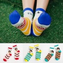 Cute Korean Socks | Sick Joke