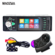 Car Radio Music Player with Remote Control with Rear View Camera Support Bluetooth MP5/MP4/MP3/FM Transmitter 4022D