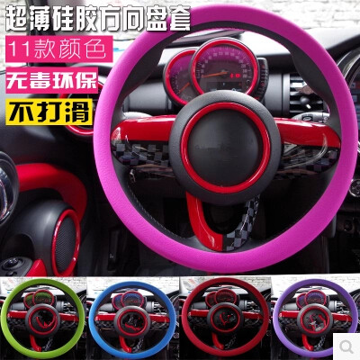 Car-styling Silicone Steering Wheel Skin Cover For Mini One Cooper R50 R52 R53 R55 R56 R57 R58 R60 R61 PACEMAN COUNTRYMAN