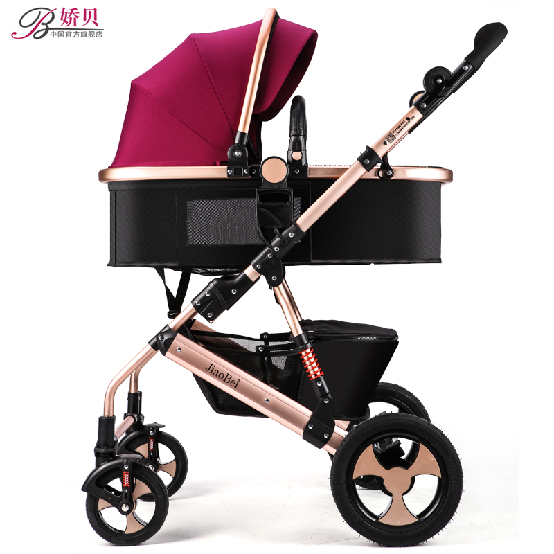 High Quality Baby Stroller many Colors New Born Can Use Stroller RU Free on sale leg cover free 7 gifts ru ceramics factory outlets opening film ru tea caddy sealed cans customized gifts logo new shelves