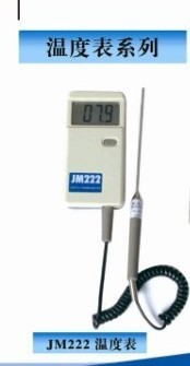 Free shipping   JM222 point thermometer  High precision temperature measuring instrument TM222 sensor