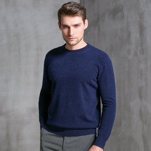 Image 3 - 판매 Morandi 색상 겨울 새 브랜드 남자의 o 목 100% 괜 찮 아 요 양모 스웨터 기본 풀 오버 남자 크리스마스 Blusas Masculina