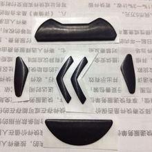 1 комплект оригинальных ножек для мыши скейт мыши для logitech G302 G303 FTPE mouse glide для замены