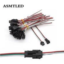 1-100 пар, коннектор JST SM, 2pin / 3pin / 4pin / 5 pin, комплект штекерных и гнездовых штекеров 2 3 4 5 pin, провод, штекер pigtail для светодиодной ленты