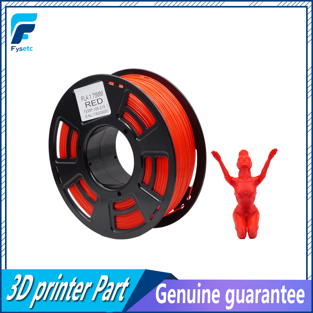 1.75 pla Consumables  1.75mm 1kg/2.2lb PLA  Filament High Strength Materials Red Color For 3d Printer Extruder or 3d Pen|1.75 pla|pla filament|consumable material - title=