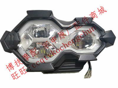 Farol led para lente de cabeça de motocicleta, para zongshen rx3s zs500gy ZS400GY 2 rx4
