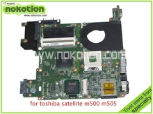 mainboard H000018560 For Toshiba Satellite M500 M505 Laptop motherboard intel GM45 DDR2
