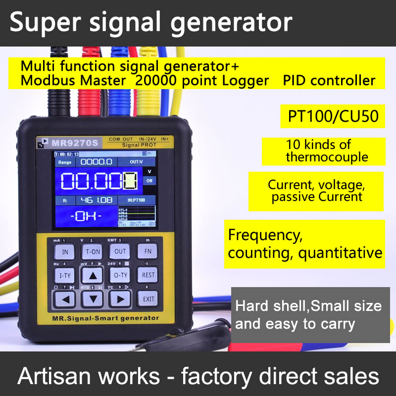 newest multifunction signal generator mr2 0pro 4 20ma smart calibrator for thermocouple resistance urrent and voltage frequency 4-20mA signal generator calibration Current voltage PT100 thermocouple Pressure transmitter Logger PID frequency MR9270S