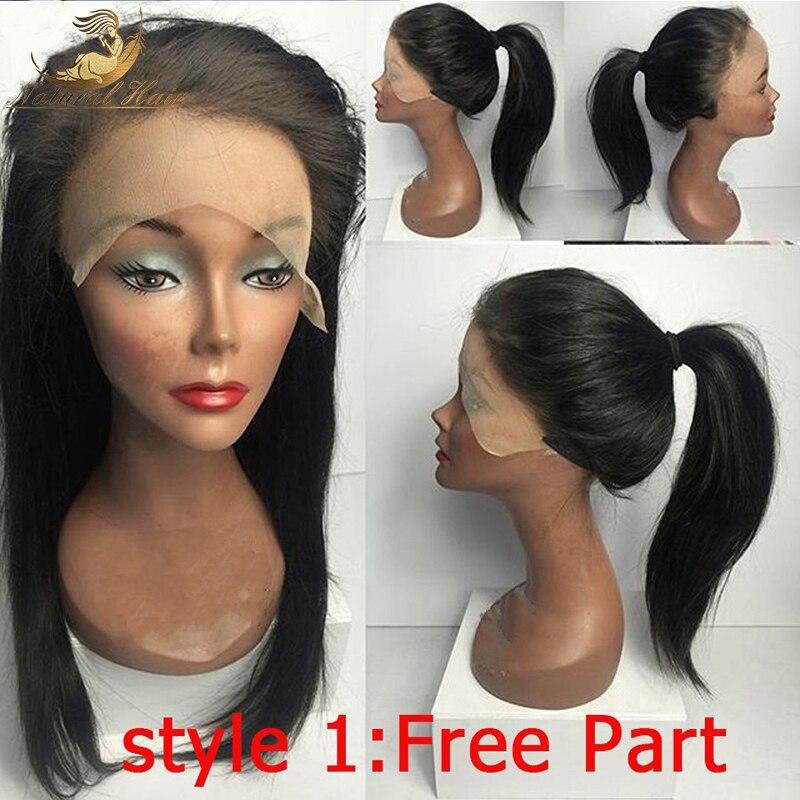 Silky Straight Human Hair Wigs Virgin Brazilian Hair Full