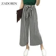 58c441489f0a5 ZADORIN 2018 moda de verano Pantalones de pierna ancha de mujer de cintura  alta a cuadros a rayas pantalones Palazzo sueltos ele.