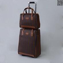Марка possess, комплект чемодан+ сумка для женщин