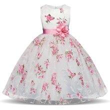 Wedding Dresses for Children