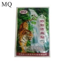 24 Piece/6 Bags Far IR Treatment Tiger Balm Plaster Muscular Pain Stiff Shoulder Patch Relief Spondy