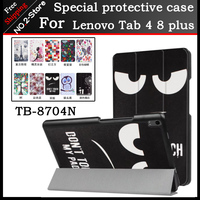 Magnet Stand Painted Pu Leather Case Cover For Lenovo TAB4 8 Plus 8 Inch Thri Folding