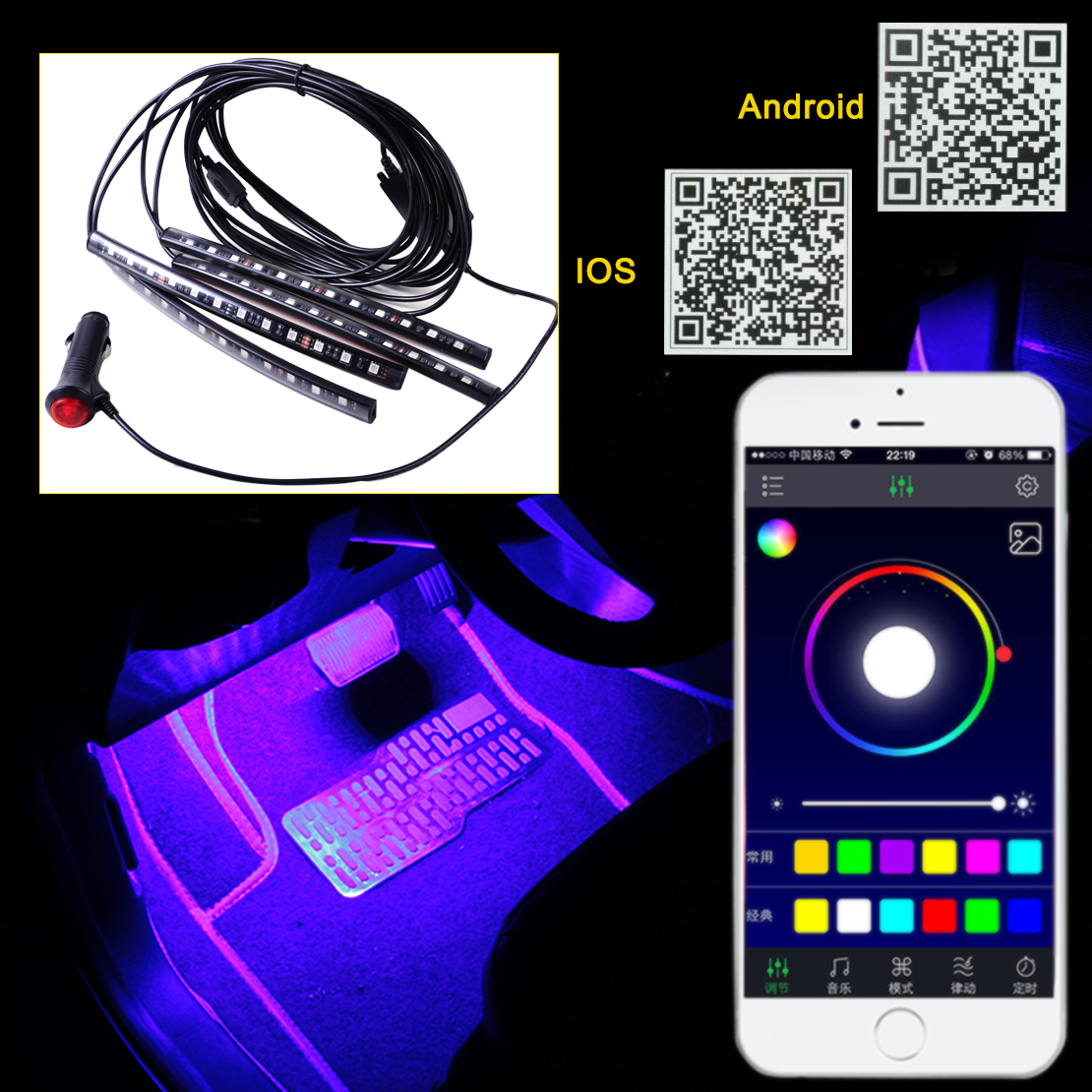 beler Car Interior 12 LED Footwell Floor Neon Atmosphere Light Strip Phone App Music Control for VW Audi Ford Toyota Chevrolet