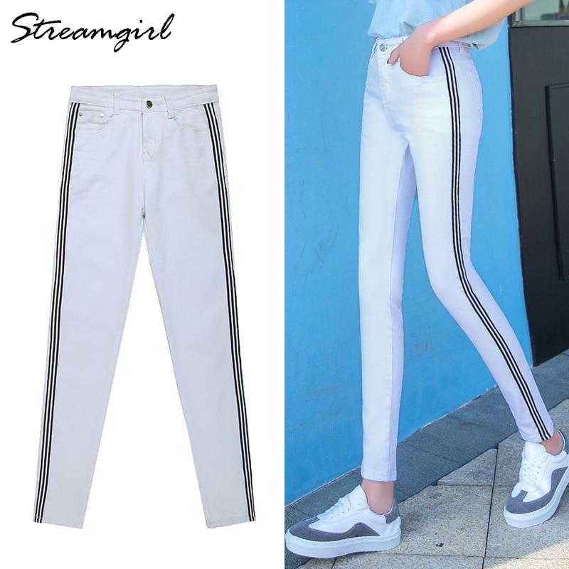 White Side Stripe   Jeans   For Women Black Stretch Woman   Jeans   Striped 2018 High Waist Denim Pants   Jeans   Womens Women   Jean   Femme