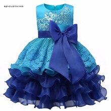 2017 Summer Baptism Girls Dresses Girl Birthday Party Bow Dress Kids Sequins Embroidery Princess Dress Girls Children Clothes