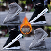 2017 MILANAO New Men S High Top Canvas Skate Shoes Flat Shoes Male Lacing Shoe Normal