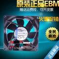 Free Delivery.Genuine 8414 NGL 8025 0.7W 24V 8CM/ cm inverter fan