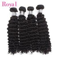 ROYAL Indian Hair Deep Wave Hair Bundles Natural Color 100% Human Hair Weave Bundles Remy Hair Extension 1/3/4 Piece