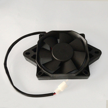 DC 12V New Electric Radiator Cooling Fan For 200 250 cc Chinese ATV Quad Go Kart Buggy Dirt Bike Motorcycle FS-005