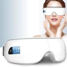 купить Smart Bluetooth Music Eye Massager Air Pressure Hot Compress Dark Circles Remove Magnetic Far-infrared Protect Eyesight Eye Care дешево