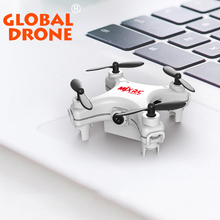 2016 The best professional rc mini drone MJX X905 2.4g remote control 6 axis gyro micro drone one key return with HD camera