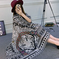 Cotton Twill Scarves Sun Shawl Indian Tiger Wild Personality Sunscreen Summer Chiffon Shawl And Wrap Beach Towel