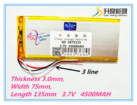 Free Shipping 3 7 V Lithium Polymer Battery 4500 Mah And 9 Inches Tablet Batteries Large