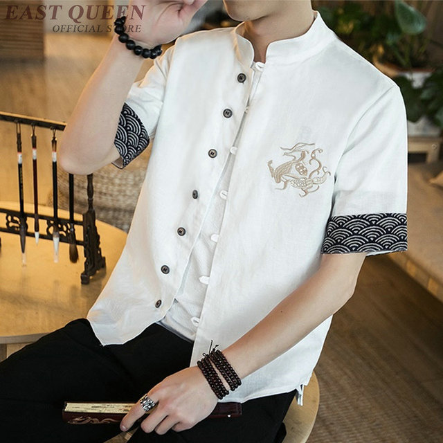 Traditional chinese clothing DD1147