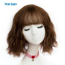 שלך סגנון 43 צבעים סינטטי קצר גלי בוב פאות נשים חום שחור בלונד טבעי שיער פאות נקבה חום סיבים עמידים