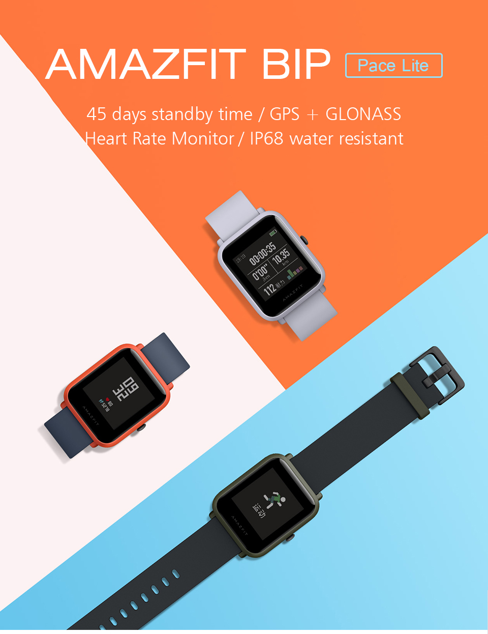 Xiaomi Sports Watch Youth_01