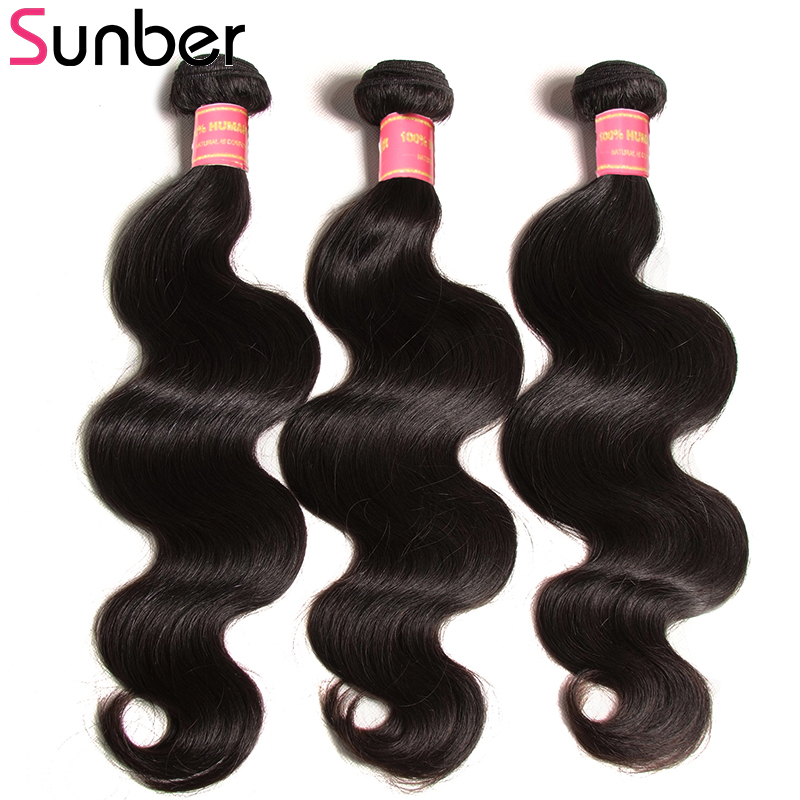 Sunber Hair Brazilian Body Wave Human Hair Bundles 3 4 Piece Natural Color Double Weft Remy