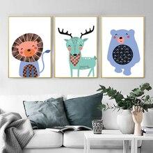 Elegant Poetry Kawaii Colorful Cartoon Animal Lion Deer Bear Children Bedroom Canvas Painting Poster Wall Nordic Style Decoratio