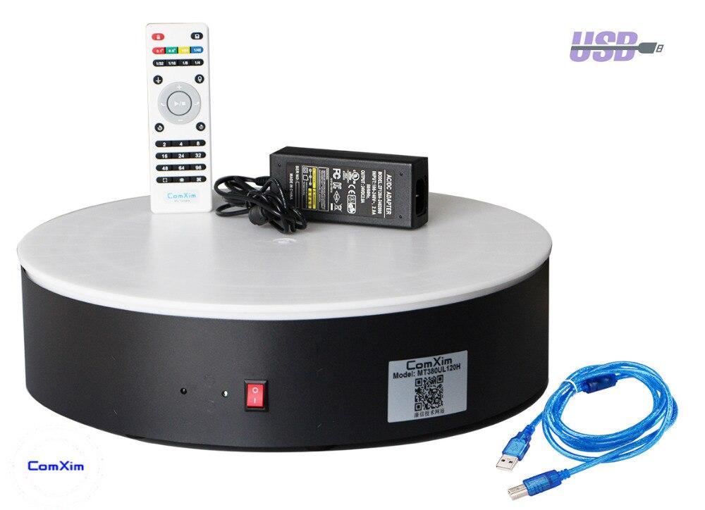 bilder für MT380UL120H 360 Produkt Fotografie Intelligente Elektrischen Plattenspieler, professionelle Schwere Last & Geöffneten Schnittstelle