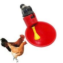 10 шт Птицы воды питьевой чашки Автоматическая перепелиная курица питьевой пластик для кур, домашней птицы чашка-поилка оборудование для разведения