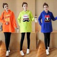 Plus Velvet Cotton Maternity Hoodie Sweatshirt Fleece Tops Pullover Clothing Clothes for Pregnant Women Autumn Outerwear B338