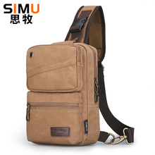 High Capacity Chest Bag For Men Male Canvas Sling Bag Casual Crossbody Bag For Short Trip Man Shoulder Bag
