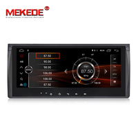 HD Android 7.1 Car dvd multimedia player radio For BMW E39 E53 X5 M5 old 5 Series 520 525 530 RDS BT GPS Navigation WIFI map