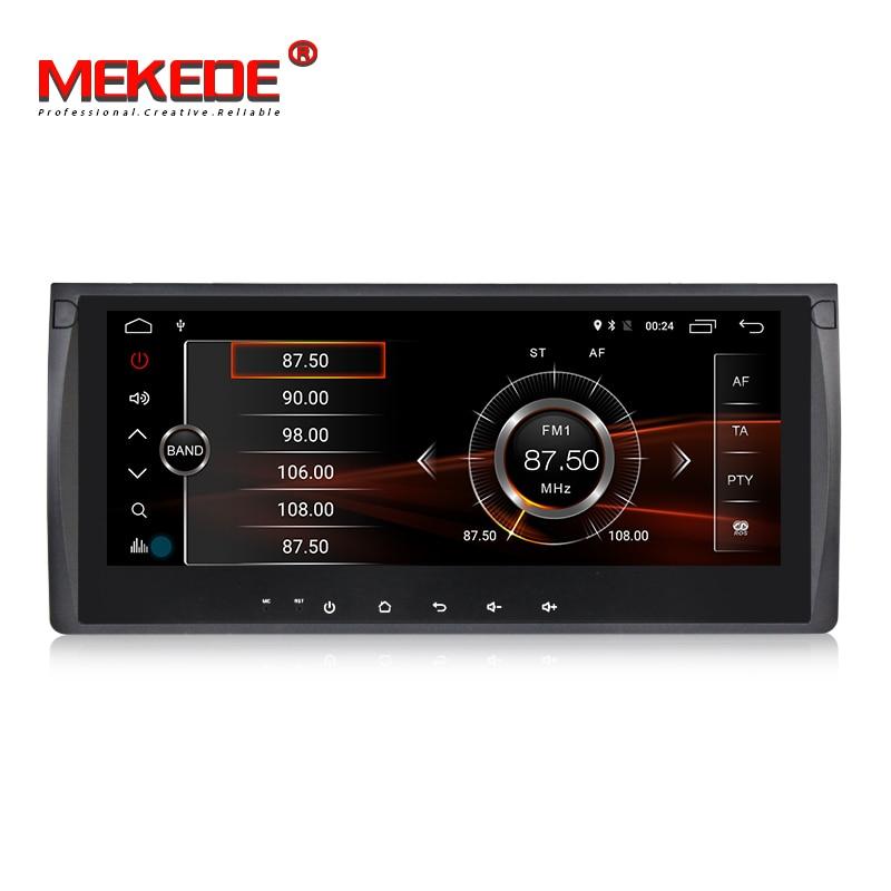 HD Android 7.1 voiture dvd lecteur multimédia radio pour BMW E39 E53 X5 M5 ancienne série 5 520 525 530 RDS BT GPS Navigation carte WIFI