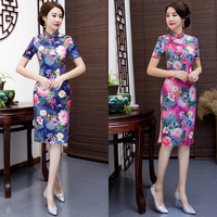 New Arrival Chinese Women's Elegant Short Lady Qipao Handmade Button Cheongsam Sexy Dress Clothing Size M L XL XXL 3XL 4XL