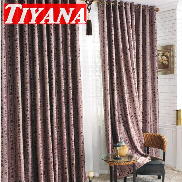 chinese style thick curtain chinese character window screening elegant curtain panel for living room red brown