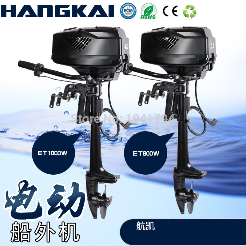 Brand New HANGKAI 4 0 Model Brushless Electric Boat Outboard Motor with 48V 1000W Output Fishing