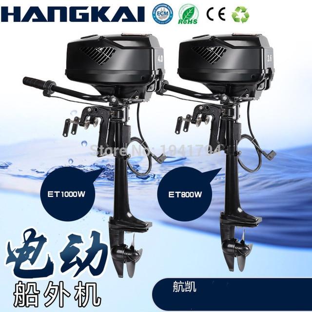 ブランド新hangkai 4.0モデルブラシレス電動ボート船外機と48v 1000ワット出力漁船エンジン